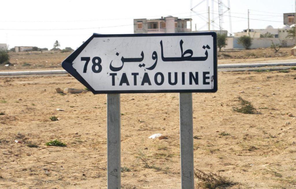 Tataouine Voyage Tunisie